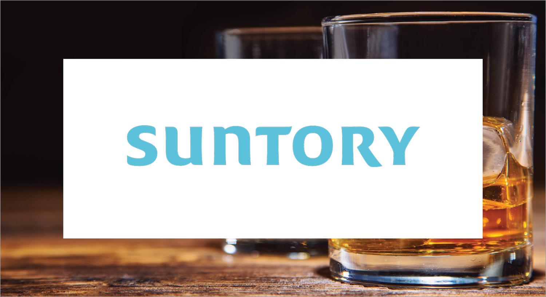Suntory Case Study